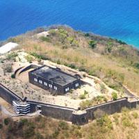 Musée d'histoire des Saintes – Fort Napoléon à Terre de Haut